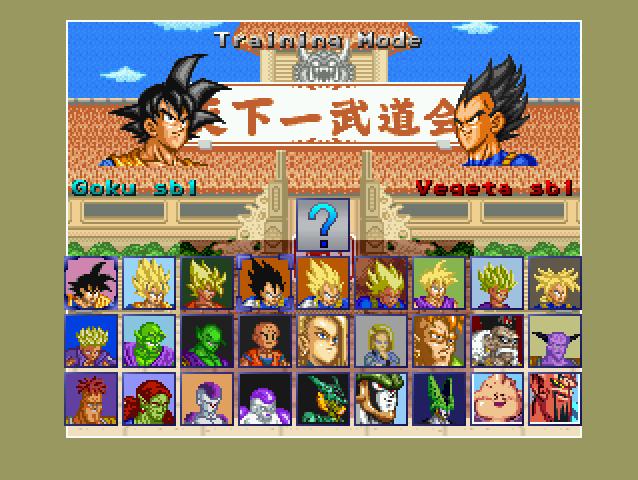 / Media File 6 for Dragon Ball Z - Super Butouden (Japan) (Sample