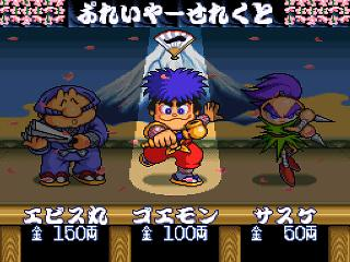Ganbare Goemon 2 - Kiteretsu Shougun Magginesu (Japan) ROM