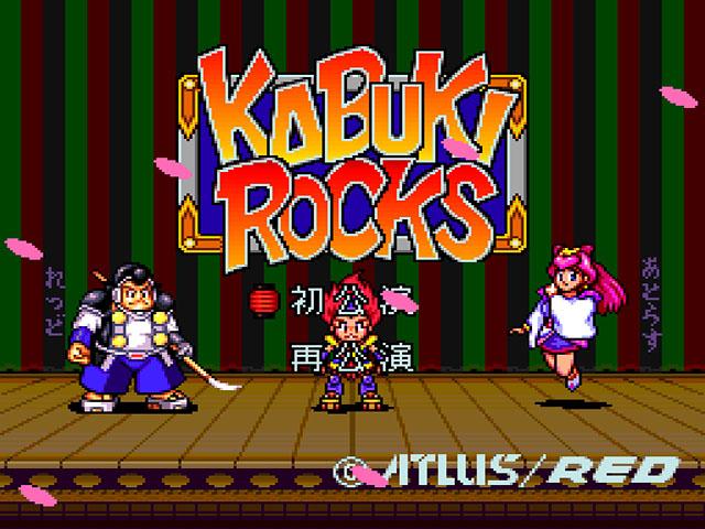 Kabuki Rocks (Japan) ROM