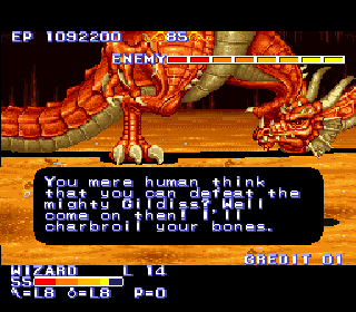 Screenshot Thumbnail / Media File 1 for King of Dragons, The (USA)