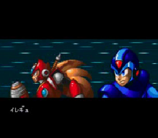 Screenshot Thumbnail / Media File 1 for Rockman X3 (Japan)