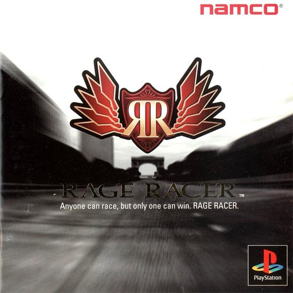 37429-Rage_Racer_[U]-1.jpg