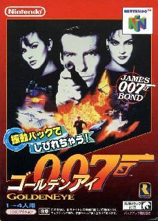 Screenshot Thumbnail / Media File 1 for 007 - GoldenEye (Japan)