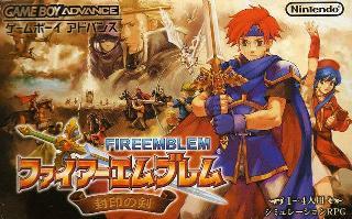 Screenshot Thumbnail / Media File 1 for Fire Emblem - Sealed Sword (J)(Eurasia)