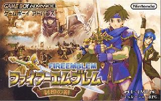 Screenshot Thumbnail / Media File 1 for Fire Emblem - Sealed Sword (J)(Eurasia)