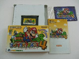 Screenshot Thumbnail / Media File 1 for Super Mario Advance 4 (J)(Eurasia)