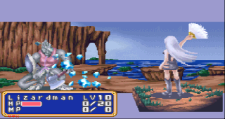 Screenshot Thumbnail / Media File 1 for Shining Force - Resurrection of the Dark Dragon (U)(TrashMan)