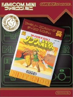 Screenshot Thumbnail / Media File 1 for Famicom Mini - Vol 25 - Link no Bouken (J)(Caravan)