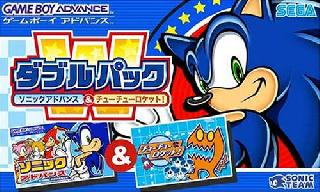 Screenshot Thumbnail / Media File 1 for 2 in 1 - Sonic Advance & Chuuchu Rocket (J)(WRG)