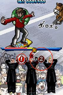 Screenshot Thumbnail / Media File 1 for Osu! Tatakae! Ouendan! (J)(ProjectG)