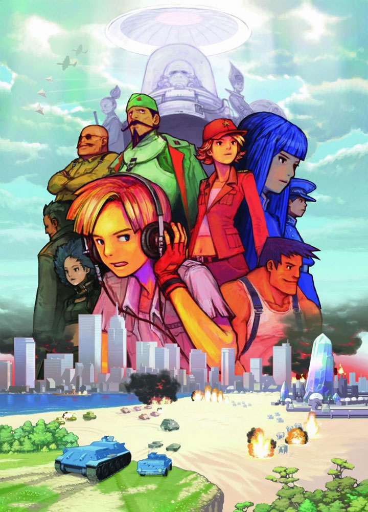 Advance Wars: Dual Strike Cheats, Codes, and Secrets for ...