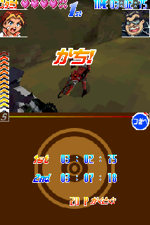 Screenshot Thumbnail / Media File 1 for Idaten Jump DS - Moero! Flame Kaiser (J)(WRG)