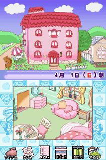 Screenshot Thumbnail / Media File 1 for Choco Inu no Sweets Depart (J)(Caravan)