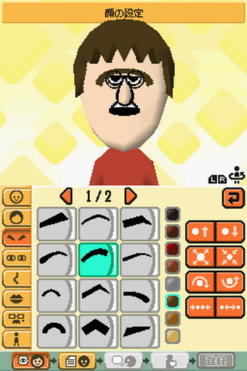 Tomodachi Collection (JP)(Independent) ROM
