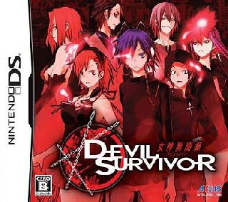 Screenshot Thumbnail / Media File 1 for Shin Megami Tensei - Devil Survivor (US)(OneUp)