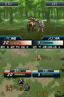 Screenshot Thumbnail / Media File 1 for Fire Emblem - Shin Monshou no Nazo Hikari to Kage no Eiyuu (v01)(DSi Enhanced) (J)