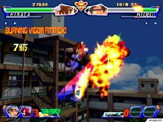 Screenshot Thumbnail / Media File 1 for Project Justice Rival Schools 2 (PAL)
