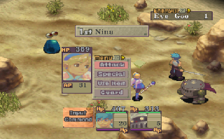 Screenshot Thumbnail / Media File 1 for Breath of Fire IV (E)
