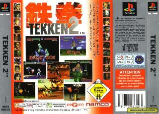 Screenshot Thumbnail / Media File 1 for Tekken 2 (E)