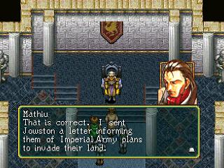 Screenshot Thumbnail / Media File 1 for Suikoden (E)