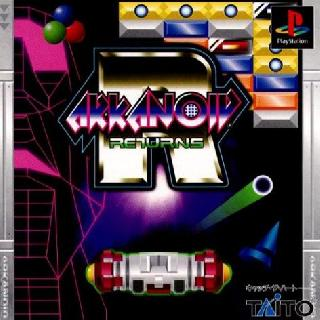 Screenshot Thumbnail / Media File 1 for Arkanoid Returns (J)