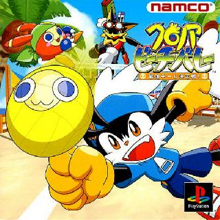 Screenshot Thumbnail / Media File 1 for Klonoa Beach Volley - Saikyou Team Ketteisen! (J)