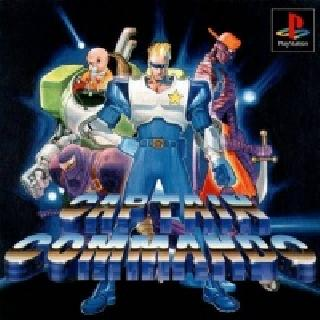 Screenshot Thumbnail / Media File 1 for Captain Commando (Japan)