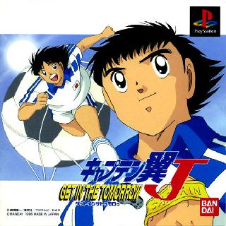 Screenshot Thumbnail / Media File 1 for Captain Tsubasa J - Get In The Tomorrow (Japan)