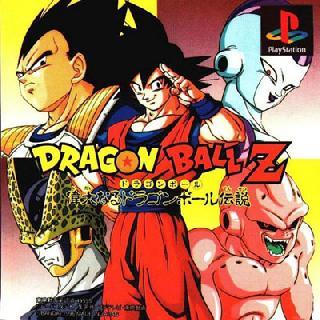 Screenshot Thumbnail / Media File 1 for Dragon Ball Z - Idainaru Dragon Ball Densetsu (Japan)