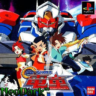 Screenshot Thumbnail / Media File 1 for Gear Fighter Dendoh (Japan)