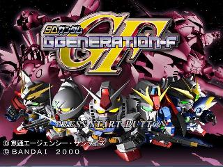 Screenshot Thumbnail / Media File 1 for SD Gundam G-Generation F (Japan) (Disc 1)