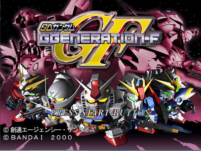 Thumbnail / Media File 2 for SD Gundam G-Generation F (Japan) (Disc 1
