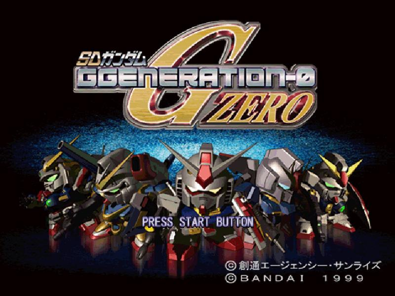 SD Gundam - GGeneration-0 (Japan) (v1.0) (Disc 1) ISO