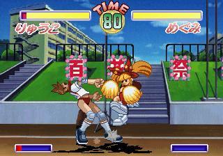 Screenshot Thumbnail / Media File 1 for Asuka 120 Burning Fest (J)