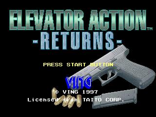 Screenshot Thumbnail / Media File 1 for Elevator Action Returns (J)