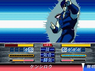 Screenshot Thumbnail / Media File 1 for Hokuto no Ken (J)