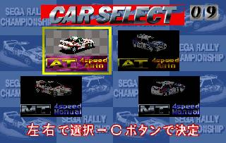Screenshot Thumbnail / Media File 1 for Sega Rally Championship Plus (J)