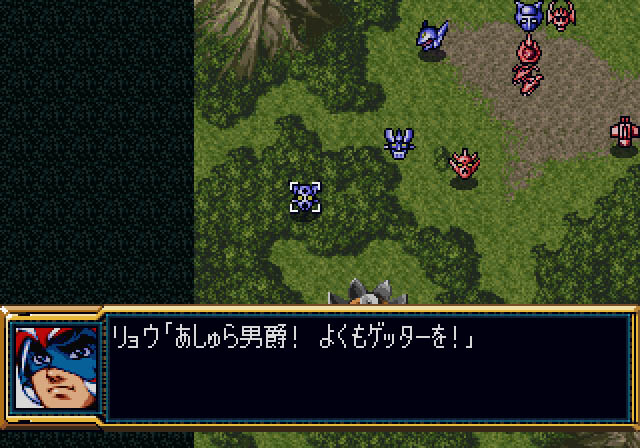 Screenshot Thumbnail / Media File 2 for Super Robot Wars F (J)