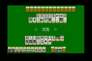 Screenshot Thumbnail / Media File 1 for Jan Jaka Jan (1992)(Elf)(Disk 1 of 5)(Disk A)