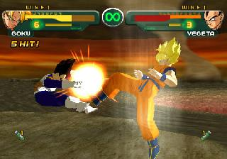 Screenshot Thumbnail / Media File 1 for DragonBall Z Budokai