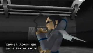 Screenshot Thumbnail / Media File 1 for Pokemon Colosseum