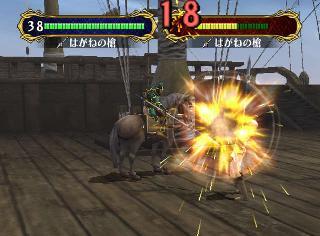 Screenshot Thumbnail / Media File 1 for Fire Emblem Path Of Radiance
