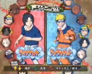 Screenshot Thumbnail / Media File 1 for Naruto Gektiou Ninja Taisen! 4 (NTSC-J)