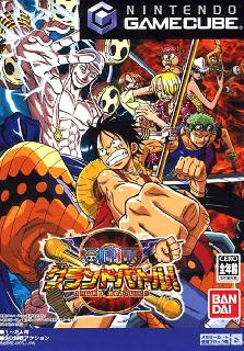 Screenshot Thumbnail / Media File 1 for One Piece - Grand Battle 3 (NTSC-J)