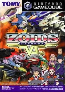 Screenshot Thumbnail / Media File 1 for Zoids VS. (NTSC-J)