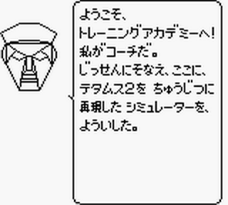 Screenshot Thumbnail / Media File 1 for X (Japan)