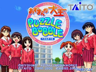 Screenshot Thumbnail / Media File 1 for Azumanga Daioh Puzzle Bobble