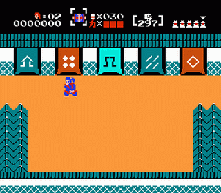 Screenshot Thumbnail / Media File 1 for Nazo no Murasame Jou (Japan)