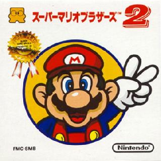 Screenshot Thumbnail / Media File 1 for Super Mario Brothers 2 (Japan)