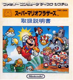 Screenshot Thumbnail / Media File 1 for Super Mario Brothers (Japan)